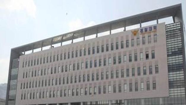 아산에 국립경찰병원 설립추진…충남도 28일 정책토론회
